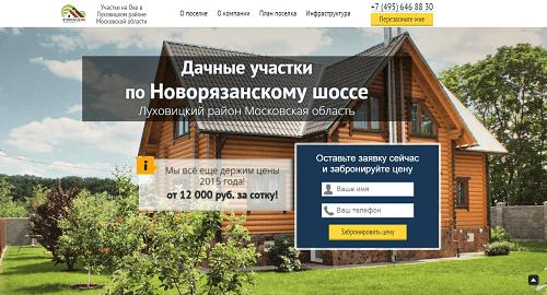 2dom24.ru