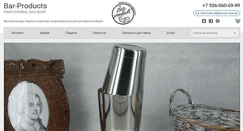 bar-products.ru