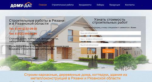 domy-da.ru