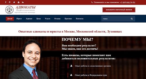 menshov-advokat.ru