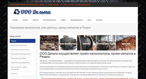metalobaza62.ru