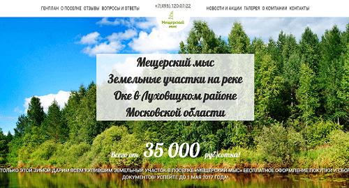 mmys.ru