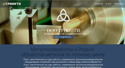 trinity62.ru