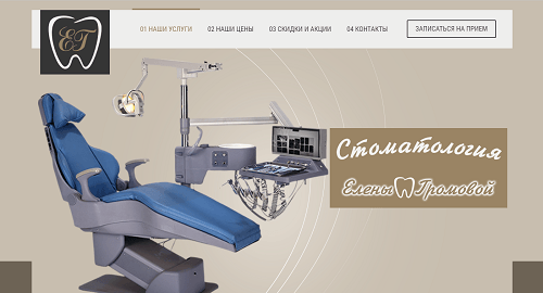 stomatology-eg.ru